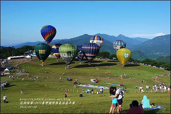 2015臺灣國際熱氣球嘉年華2.jpg