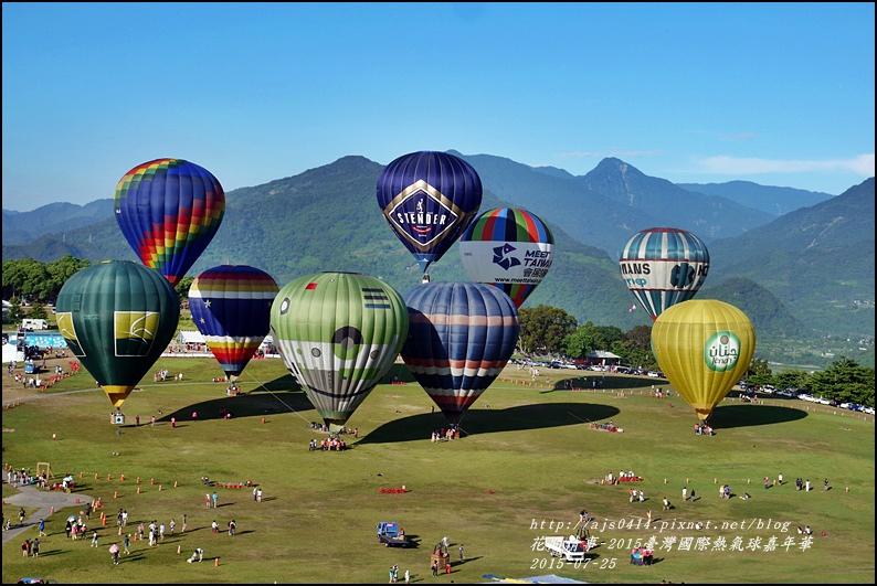 2015臺灣國際熱氣球嘉年華3.jpg