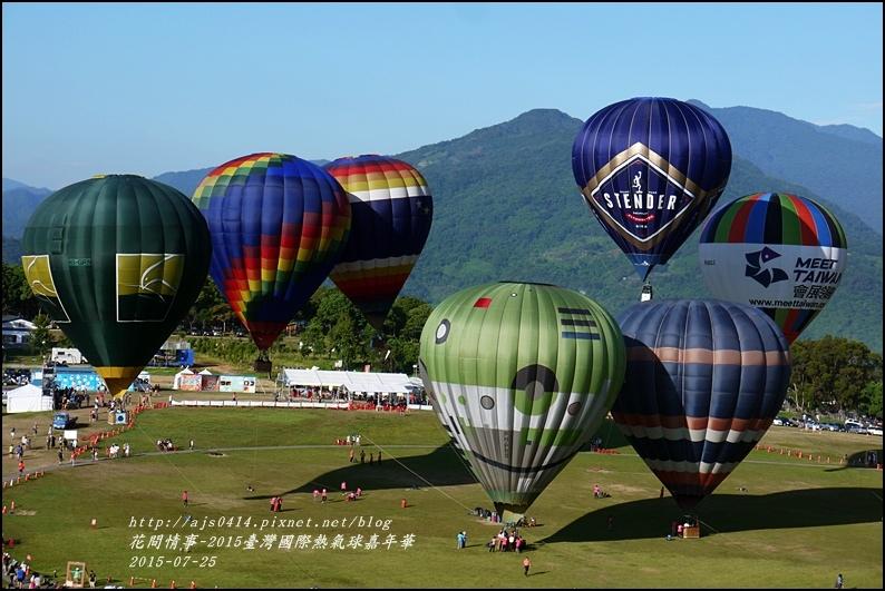 2015臺灣國際熱氣球嘉年華4.jpg