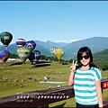 2015臺灣國際熱氣球嘉年華5.jpg