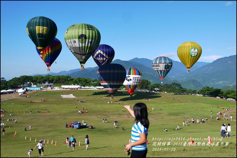 2015臺灣國際熱氣球嘉年華12.jpg