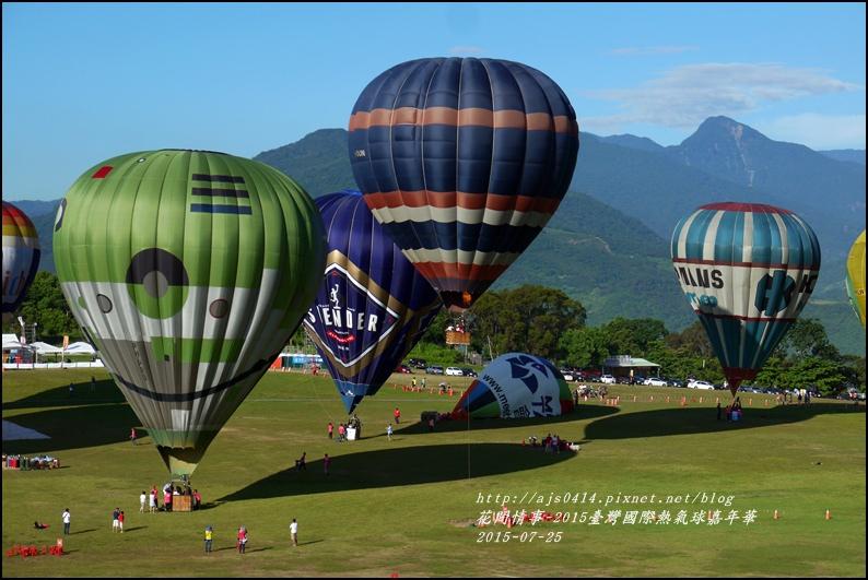 2015臺灣國際熱氣球嘉年華15.jpg