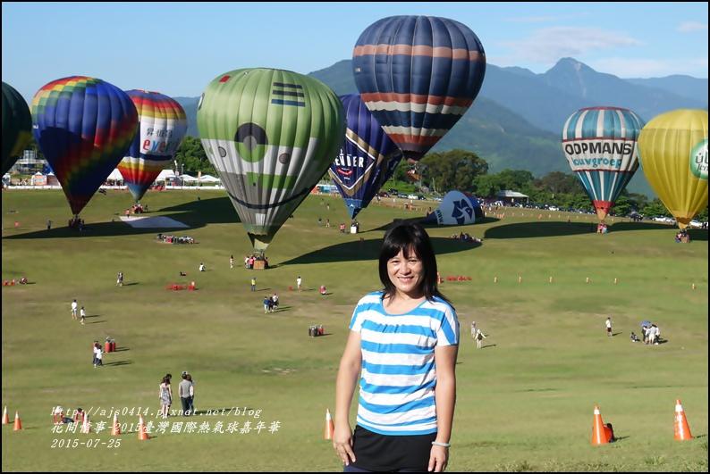 2015臺灣國際熱氣球嘉年華16.jpg