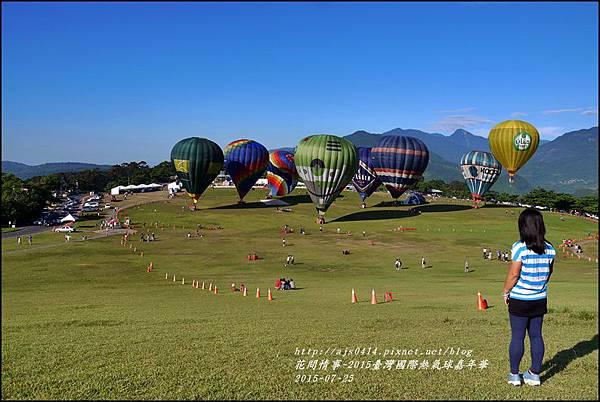 2015臺灣國際熱氣球嘉年華17.jpg
