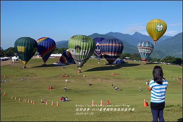 2015臺灣國際熱氣球嘉年華18.jpg