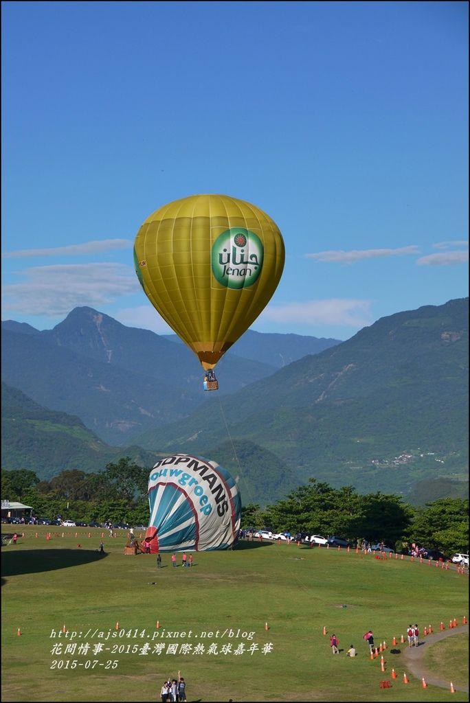 2015臺灣國際熱氣球嘉年華19.jpg