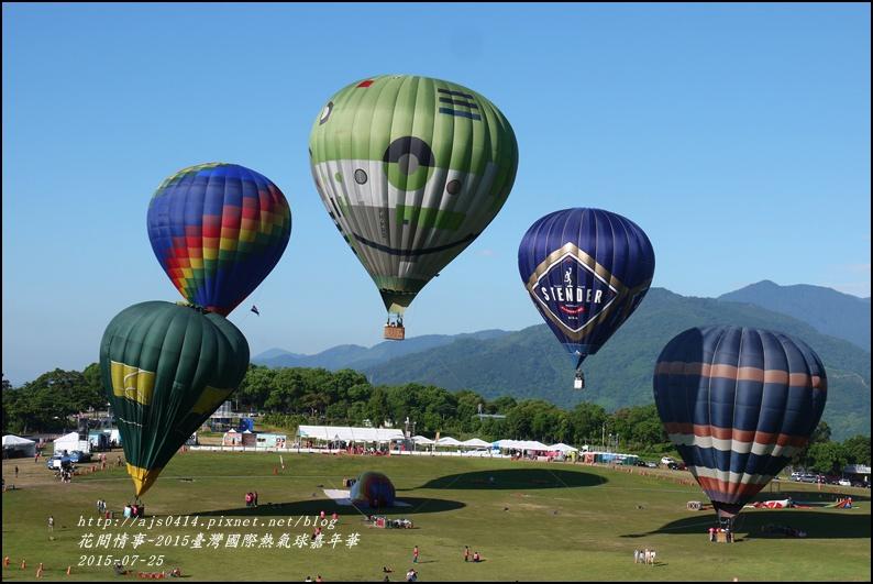 2015臺灣國際熱氣球嘉年華20.jpg