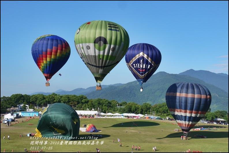 2015臺灣國際熱氣球嘉年華21.jpg