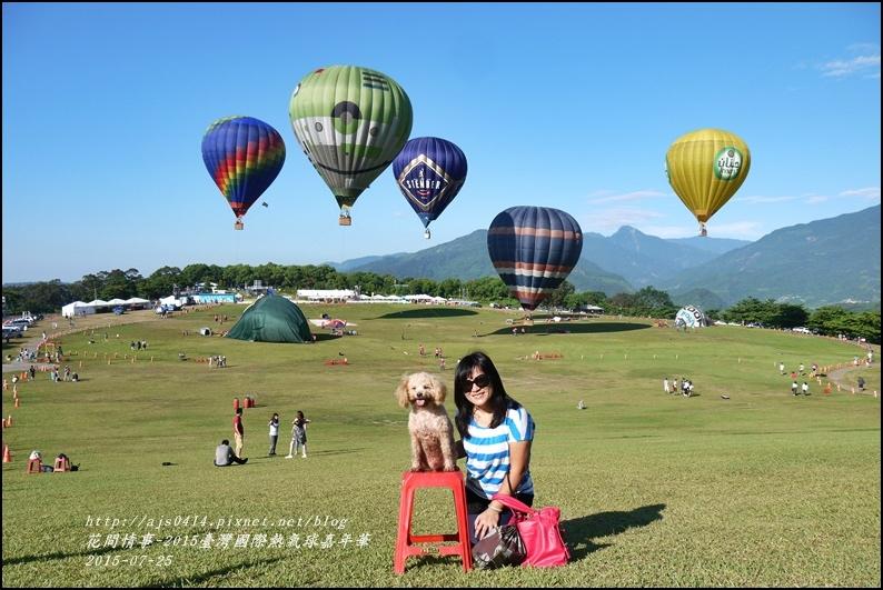 2015臺灣國際熱氣球嘉年華22.jpg