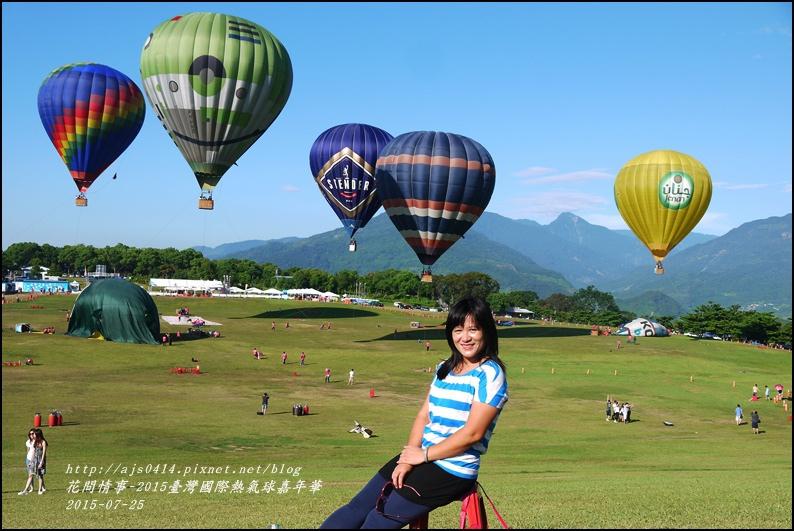 2015臺灣國際熱氣球嘉年華23.jpg