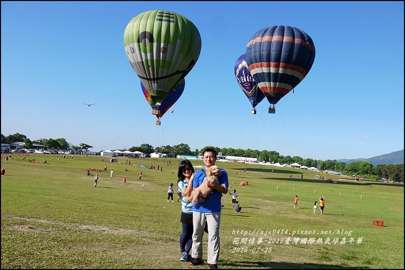 2015臺灣國際熱氣球嘉年華24.jpg