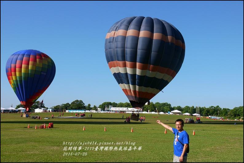 2015臺灣國際熱氣球嘉年華26.jpg