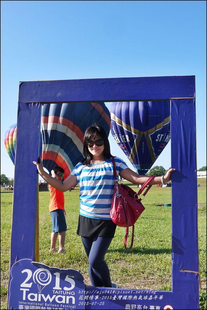 2015臺灣國際熱氣球嘉年華28.jpg