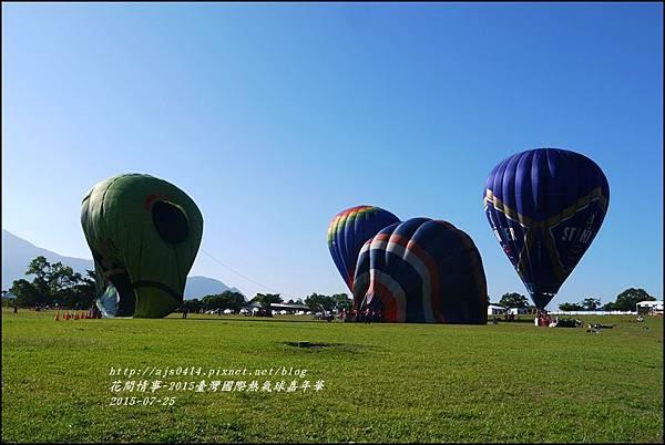 2015臺灣國際熱氣球嘉年華29.jpg