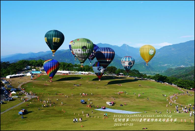 2015臺灣國際熱氣球嘉年華31.jpg