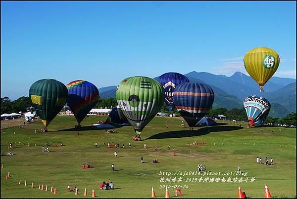 2015臺灣國際熱氣球嘉年華33.jpg