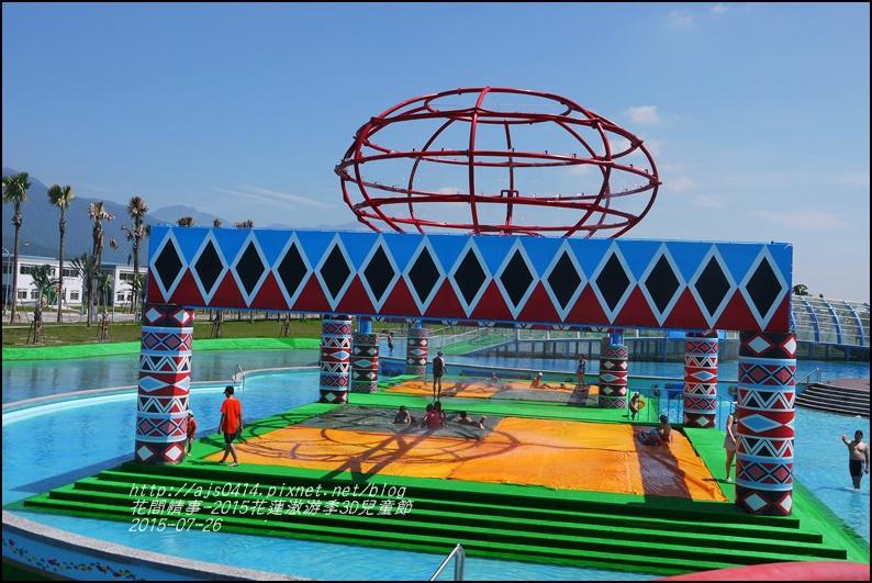 2015花蓮滶游季3D兒童節4.jpg