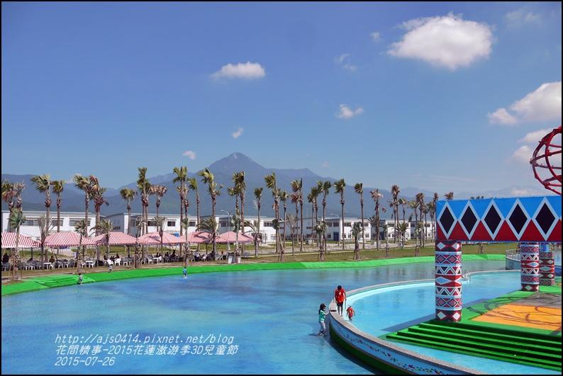 2015花蓮滶游季3D兒童節9.jpg