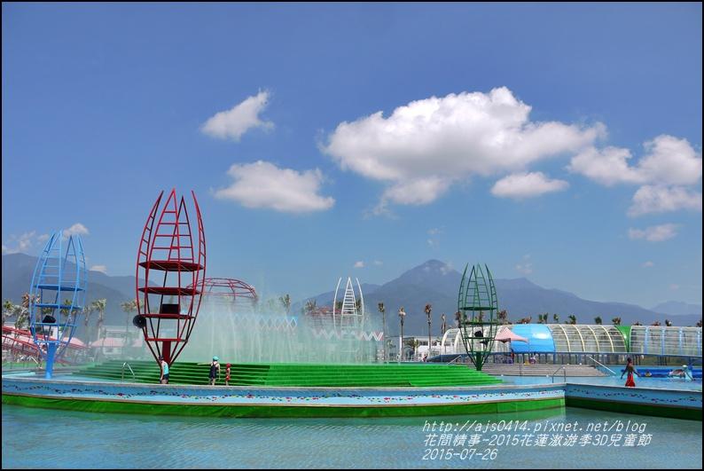 2015花蓮滶游季3D兒童節11.jpg