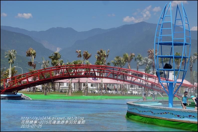 2015花蓮滶游季3D兒童節13.jpg