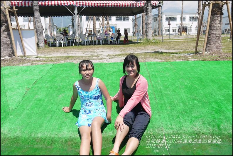 2015花蓮滶游季3D兒童節18.jpg
