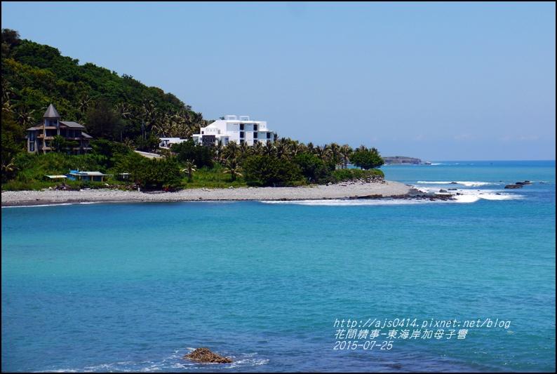 2015-07-加母子灣3.jpg