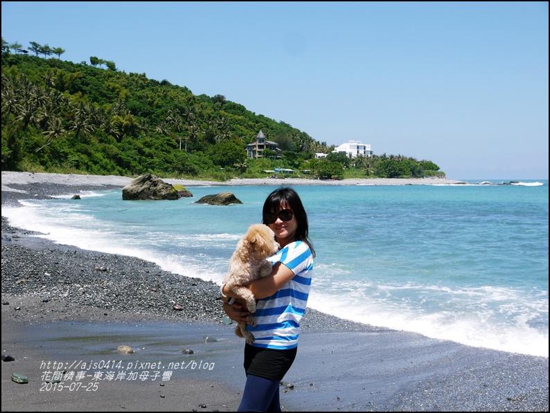 2015-07-加母子灣9.jpg