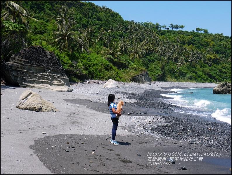 2015-07-加母子灣10.jpg
