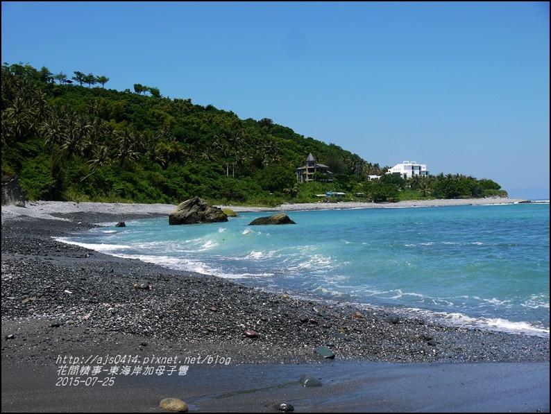 2015-07-加母子灣14.jpg