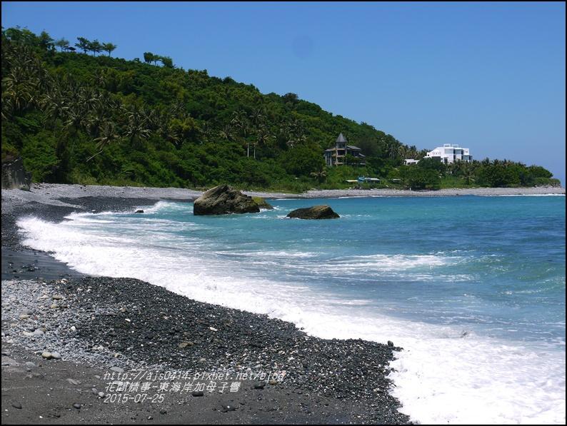 2015-07-加母子灣15.jpg