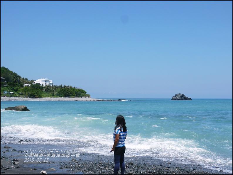 2015-07-加母子灣16.jpg