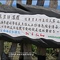 2015-07-達麓岸部落屋1.jpg