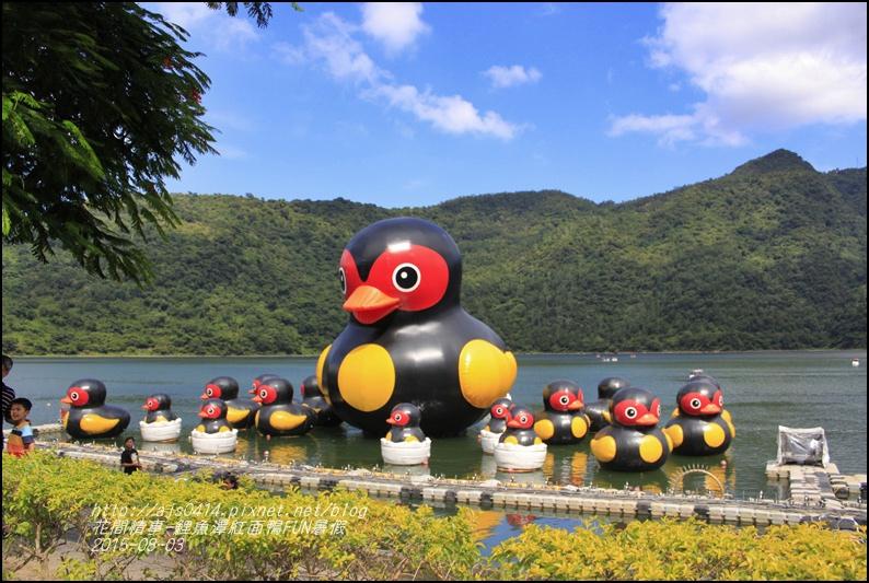 2015-鯉魚潭紅面鴨FUN暑假6.jpg