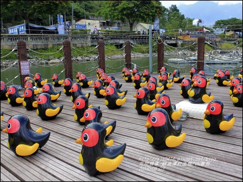 2015-鯉魚潭紅面鴨FUN暑假12.jpg