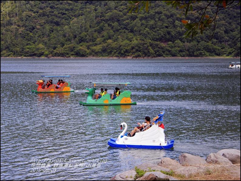 2015-鯉魚潭紅面鴨FUN暑假16.jpg