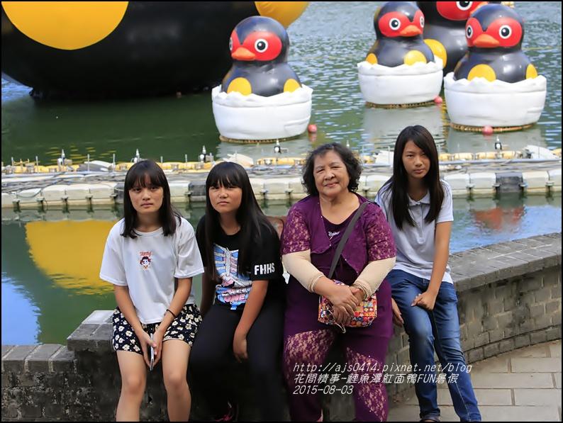 2015-鯉魚潭紅面鴨FUN暑假21.jpg