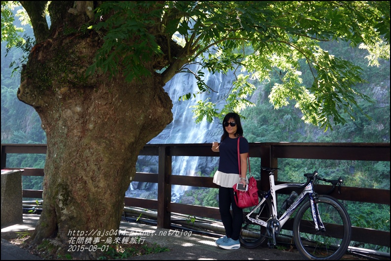 2015-烏來瀑布25.jpg