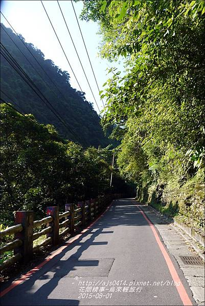 2015-烏來瀑布34.jpg