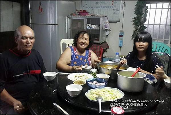 颱風天的爸爸節1.jpg