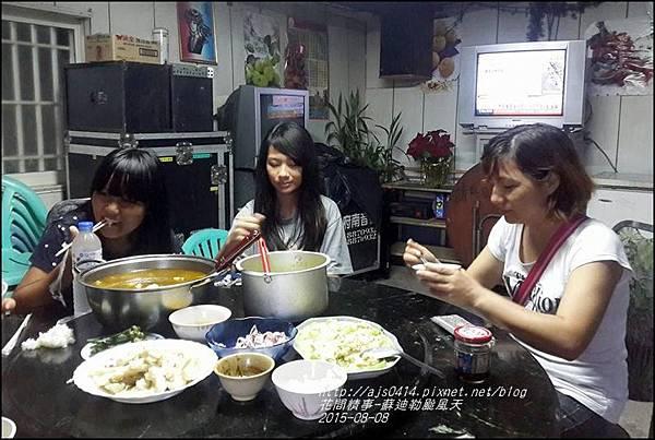 颱風天的爸爸節2.jpg