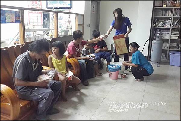 蘇迪勒颱風天1.jpg