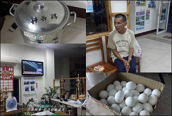 蘇迪勒颱風天4.jpg