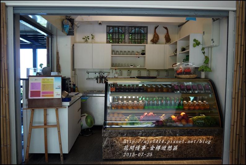 2015-07-金樽遊憩區5.jpg