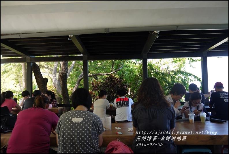 2015-07-金樽遊憩區6.jpg