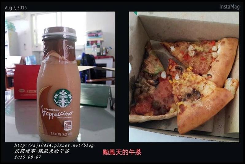 颱風天的午茶.jpg