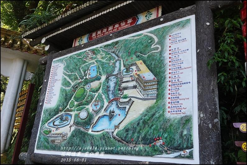 2015-雲仙樂園4.jpg