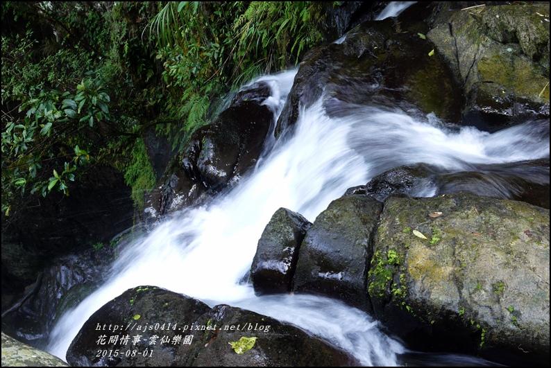 2015-雲仙樂園8.jpg