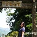 2015-雲仙樂園9.jpg