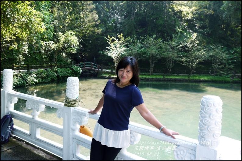 2015-雲仙樂園12.jpg