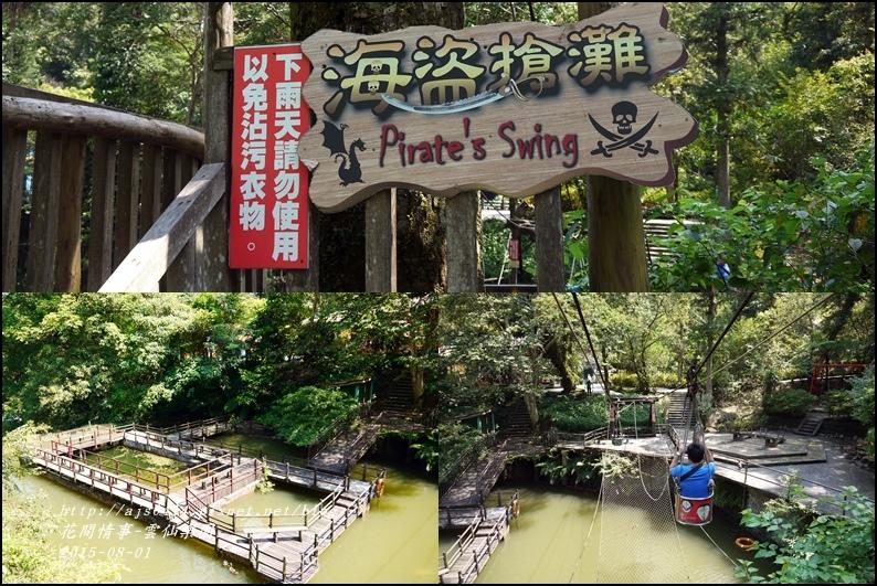 2015-雲仙樂園19.jpg